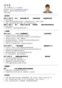 sample cv template english and chinese resume