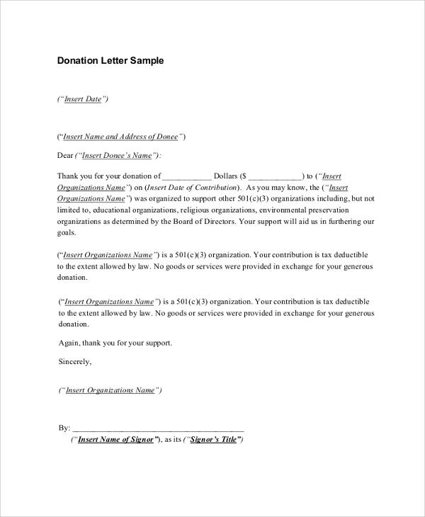sample donation letter