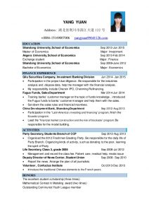 sample email for job application cv templateresumemajor economics and managementcareer and job application