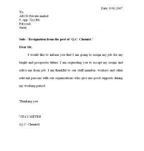 sample email for job application resignation letter template skeobxu
