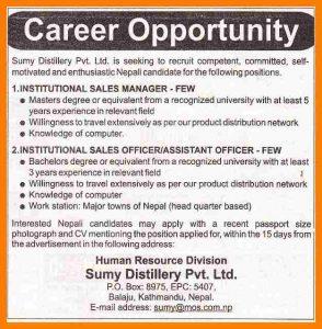 sample eviction letter job advertisement sample