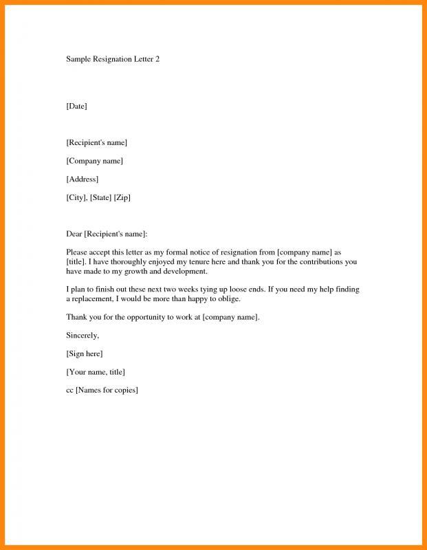 sample eviction letter
