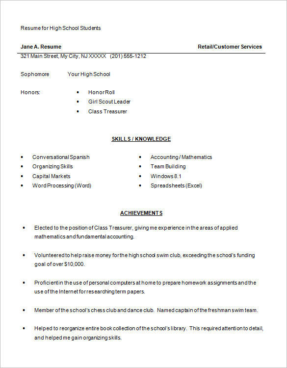 Sample High School Resume  A Resume Sample