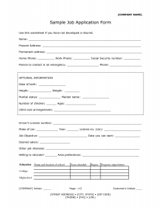sample employee application forms
