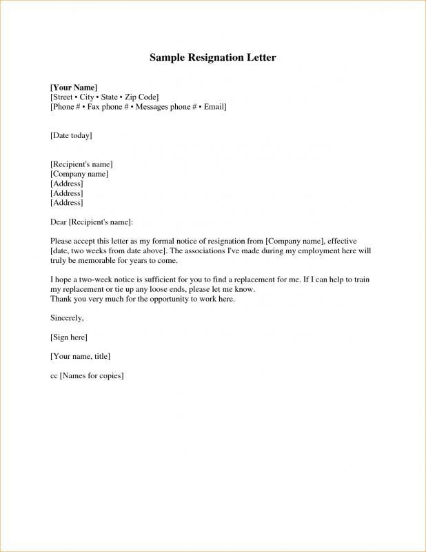 sample of business letter