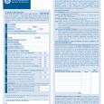sample of power of attorney cbp form b customs declaration l