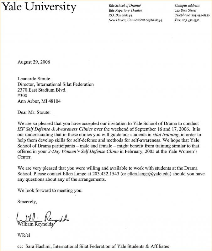 Sample Short Recommendation Letter