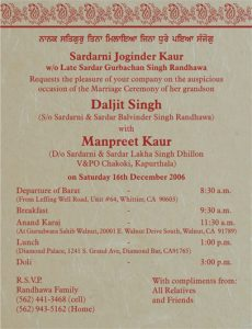 sample of wedding programme kama singh (manpreet daljit)