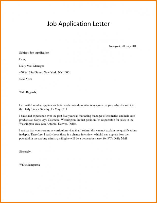 scholarship application letter template business