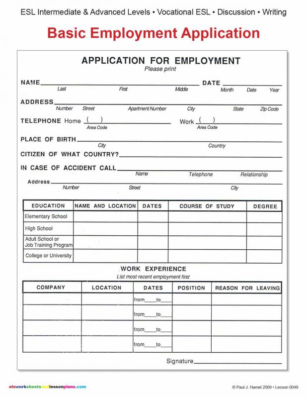 simple job application