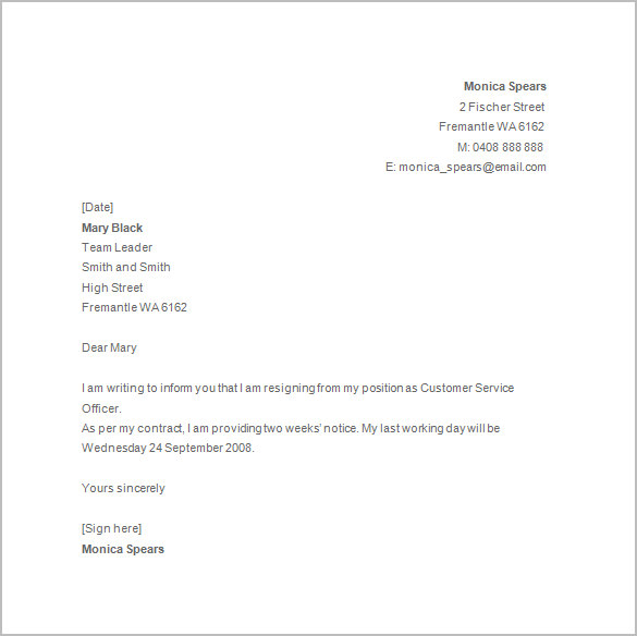 Simple resignation letter template business simple resignation letter expocarfo Gallery