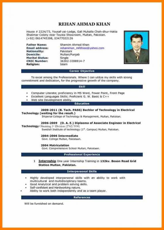 Simple Resume Format Pdf Template Business