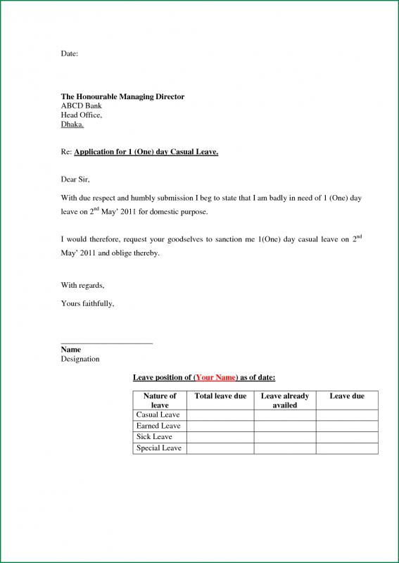 simple sample cover letter for job application