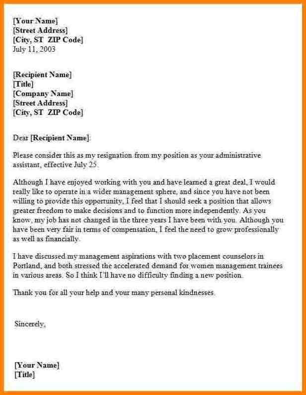 Simple Sample Cover Letter For Job Application | Template ...