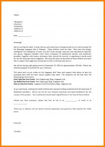 solicitation letter sample solicitation letter samples