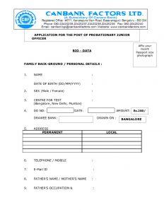 standard job application format canbankfactors biodata form