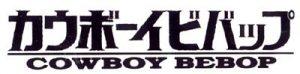 stencil font free cowboy bebop