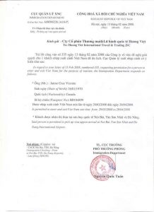 support letter sample for immigration visa approval letter