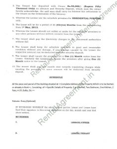 termination of lease letter rentalagreement format