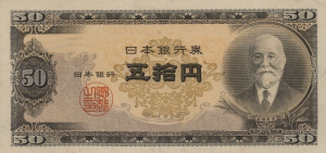 thank you note for money japanese yen banknote front issued