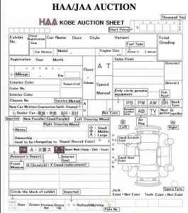 vehicle inspection form template haajaa auction sheet translation