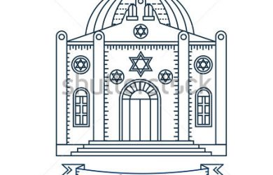 visitors sign in sheet stock vector synagogue flat line vector illustration jewish symbol israel religion building outlined