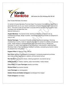 volunteer thank you letter karate manitoba thank you letter to volunteers