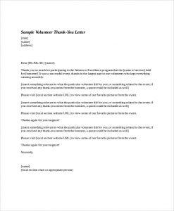 volunteer thank you letter sample volunteer thank you letter