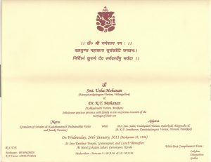 wedding menu samples temple invitation card marathi hindu wedding card wordings in english bridal dagh