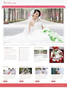 wedding website templates best wedding website templates free premium freshdesignweb pertaining to wedding website templates