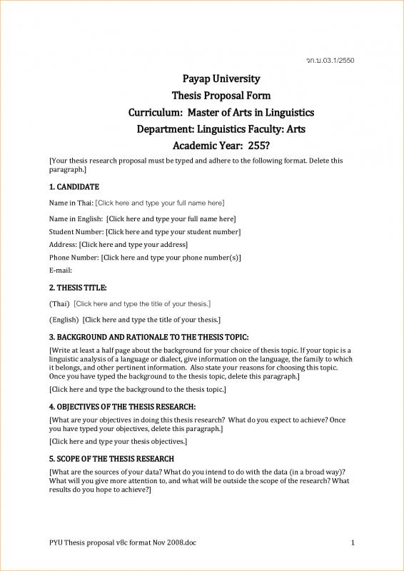 work proposal template