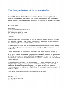 writing letters of recommendation letter of recommendation mba sample